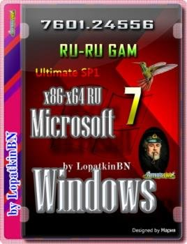 Легкая сборка Windows 7 Ultimate SP1 7601.24556 RU-RU GAM (x86-x64)