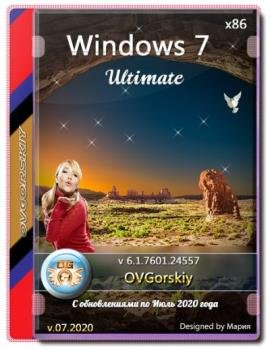 Windows® 7 Ultimate Ru 32bit SP1 7DB by OVGorskiy® 07.2020