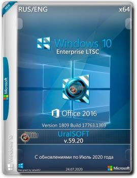 Windows 10x86x64 Enterprise LTSC 17763.1369 & Office 2016 от Uralsoft