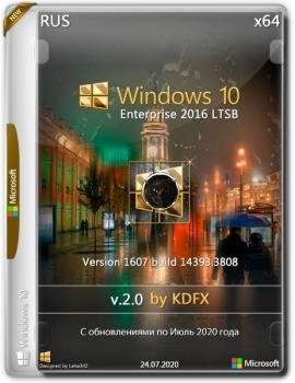 Windows 10 стабильная сборка Enterprise LTSB x64 1607 v.2.0 by KDFX