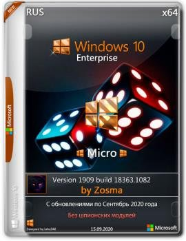 Микро сборка Windows 10 Enterprise 1909 build 18363.1082 by Zosma (x64)