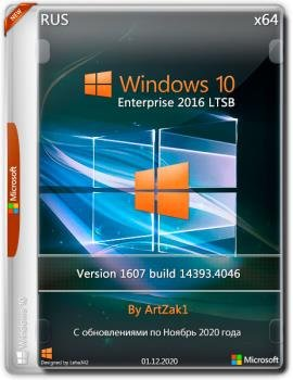 Windows 10 Enterprise LTSB x64 1607.14393.4046 by ArtZak1 Русская