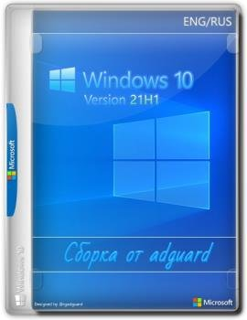 Windows 10 Version 21H1 with Update [19043.867] AIO (x86-x64) by adguard